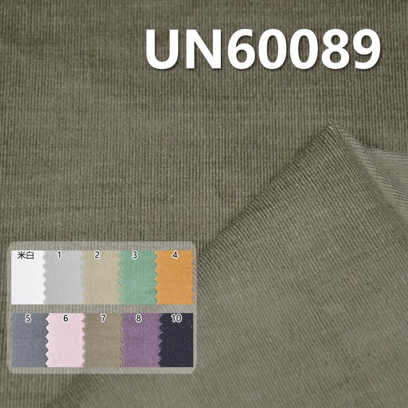 """UN60089 75%cotton 23%polyester2%spandex 24W  corduroy  210g/m2 57/58"""""""