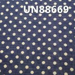 "UN88669 100% Cotton Double-derk Dobby Denim With Dot 57/58""  5.8oz"
