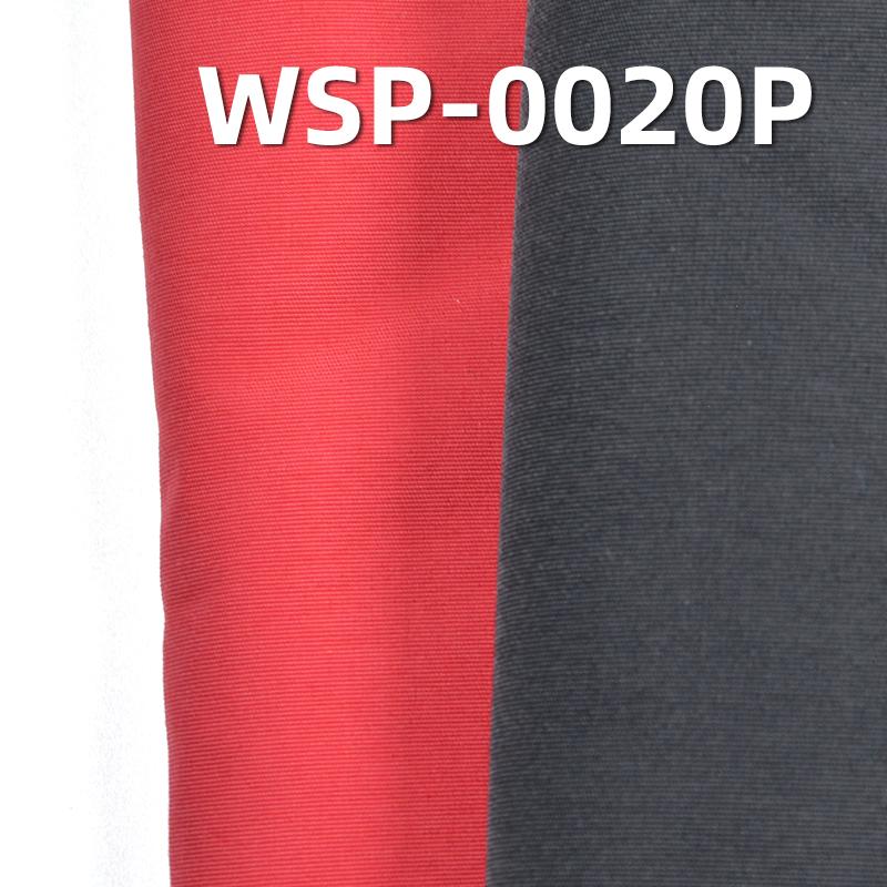 """228T F.D.NYLON TASLON 125g/m2 57/58"""" WSP-0020P"""