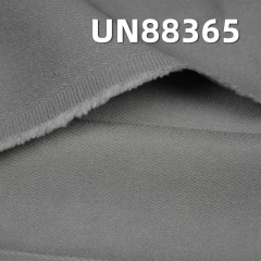 "UN88365	98%Cotton 2%sp Dyed Denim Twill(grey)52/54"" 10oz"