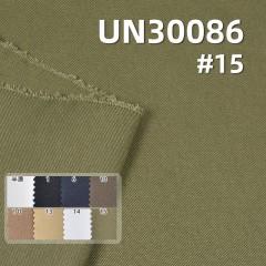 "UN30086 100%Cotton Twill  Dyed Fabric 290g/m2 57/58"""