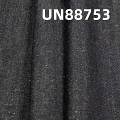 """100% Cotton Slub Pearl Yarn Denim Twill 62/63"""" 10OZ UN88753"""