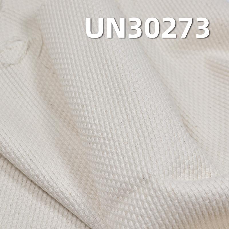 "100% Cotton Dobby Kendo Fabric 406g/m2 59/60"" UN30273"
