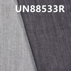 "98% Cotton 2% Sp Slub Twill Denim 52/54""10.5oz UN88533R"