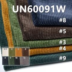 """100% Cotton Dyed  Bubble Washing  Corduroy 6W  57/58"""" 290g/m2 UN60091W"""