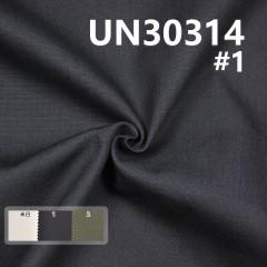 "100%Cotton Slub Double Warp and Single Weft Canvas 274g/m2 56/57"" UN30314"