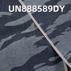 UN888589DY  1% Spandex 99% Cotton Jacquard Dark Blue Selvedge Denim Twill 32/33""