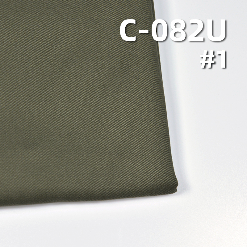 "100% Cotton Dyed Peach Twill UV 235g/m2 57/58"" 3/1 C-082U"