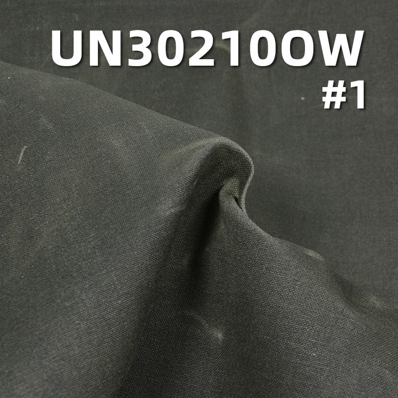 """UN30210OW 100% Cotton Canvas  Oil wax 57/58""""   470G/m2"""