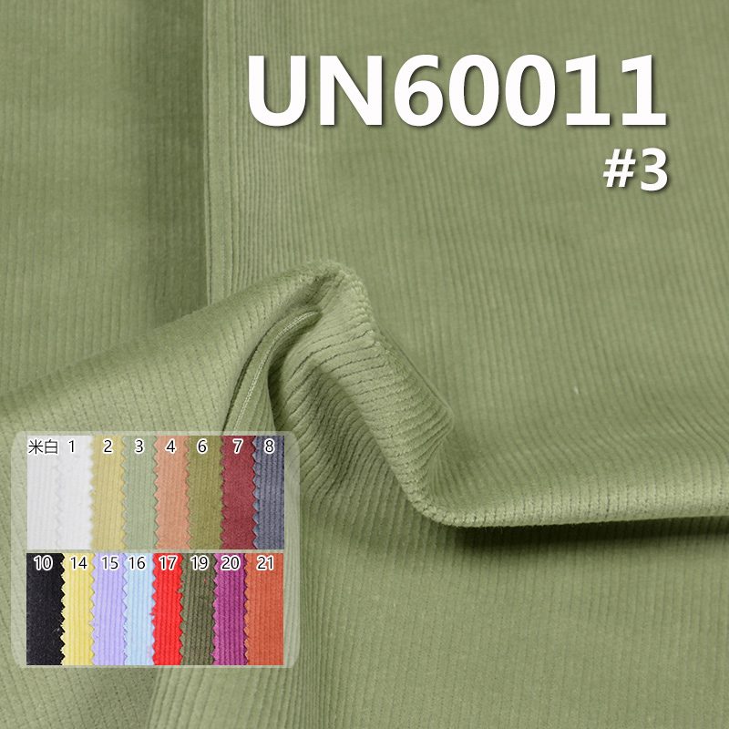 "UN60011 98%COTTON 2%SPX STRETCH CORD11W  43/44"" 352g/m2"