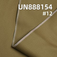 "UN888154 100%COTTON SELVEDGE DENIM 32"" 8.5oz (#12 Khaki)"