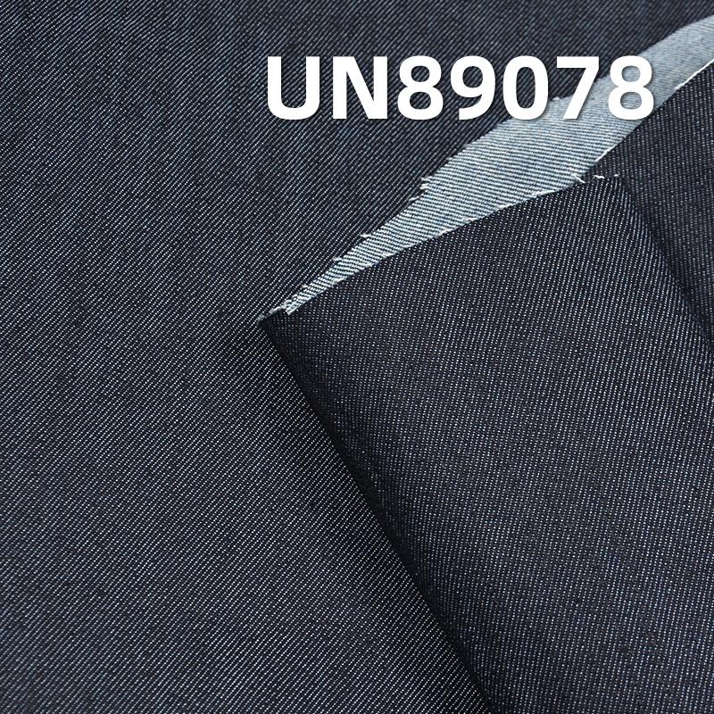 """66%Cotton 29%polyester 3%Rayon2%Spandex Slub Denim """"Z""""3/1 Twill 9.7oz 49/51"""" UN89078"""