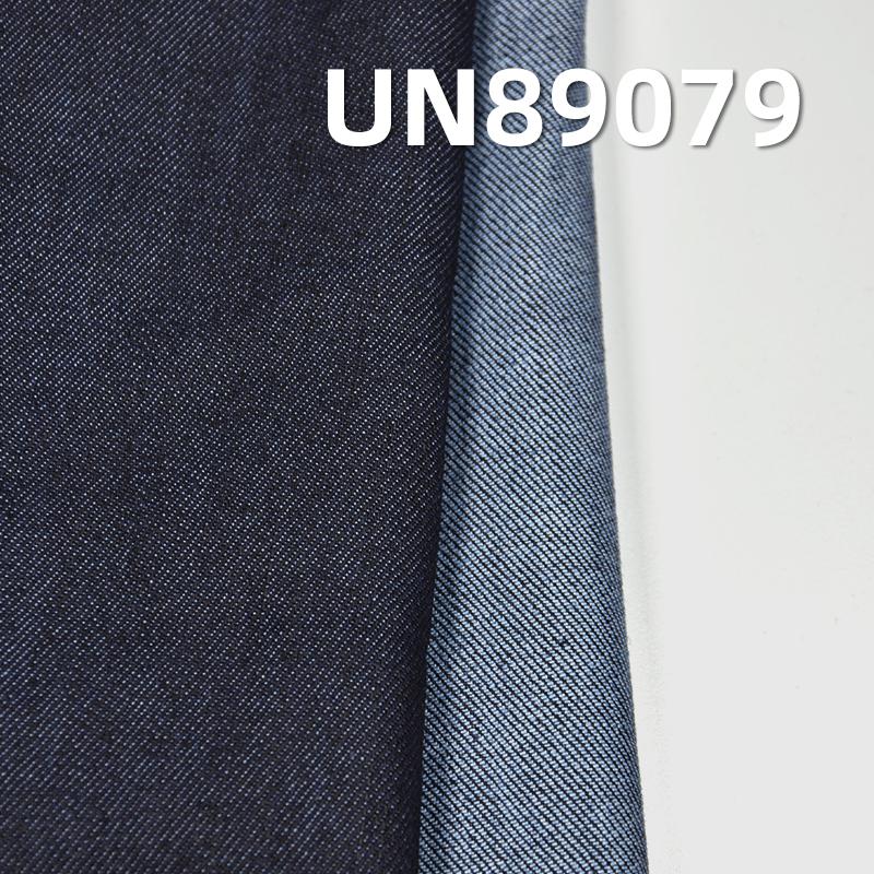 """66%Cotton 29%polyester 3%Rayon2%Spandex Slub Denim """"Z""""3/1 Twill 9.7oz 49/51"""" UN89079"""