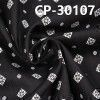 "100%cotton denim print fabric 165g/m2 59/60"" CP-30107"