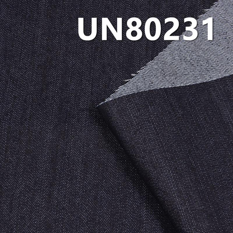 "62.6%Cotton 37%Polyester 0.4%Spandex Slub Denim Twill 57.5"" 12.8OZ UN80231"