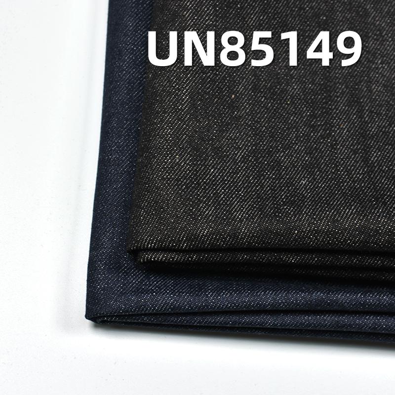 """94.5%Cotton 5.5%Rayon Slub 3/1""""Z"""" Twill Denim 9.9oz 63/64"""" UN85149"""