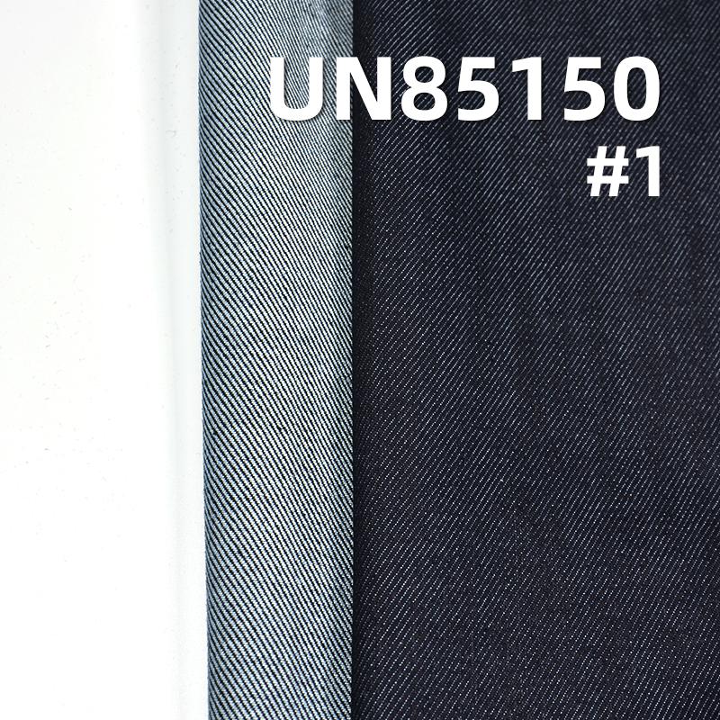 """Cotton Rayon Polyester Spandex Slub 4/1""""Z"""" Twill Denim 10.1oz 62/63"""" UN85150"""