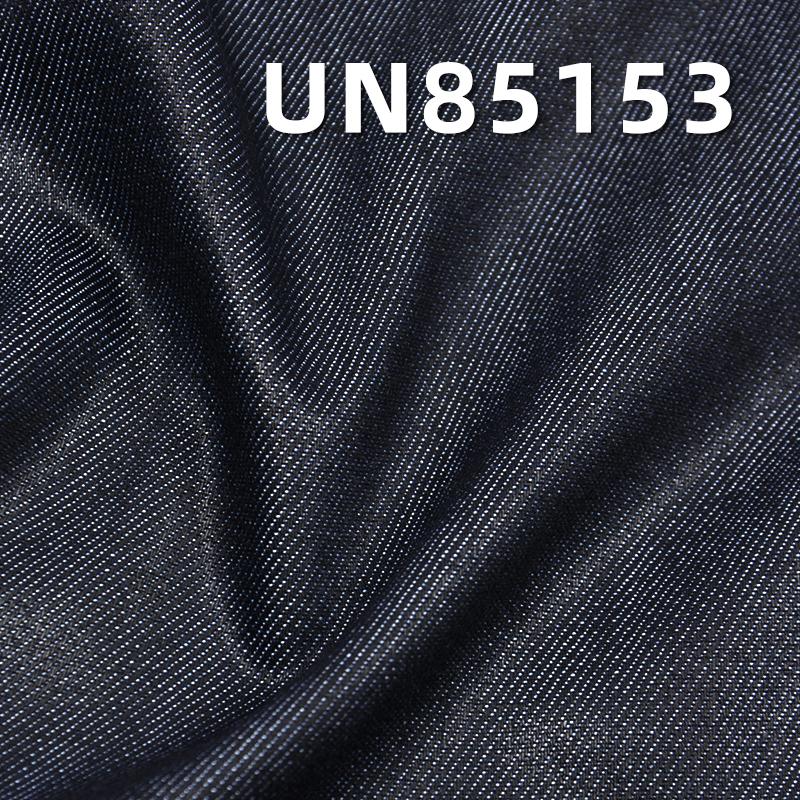 "65%Cotton 10.5%Rayon 24%Moditied Polyester 3/1""Z"" Twill Denim 8.8oz 63/64"" UN85153"