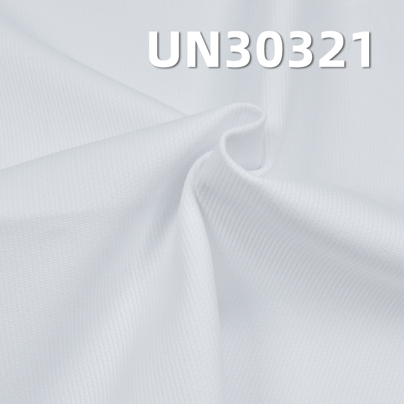 "100% Cotton Dobby Dyed Fabric 57/58"" 297g/m2 UN30321"