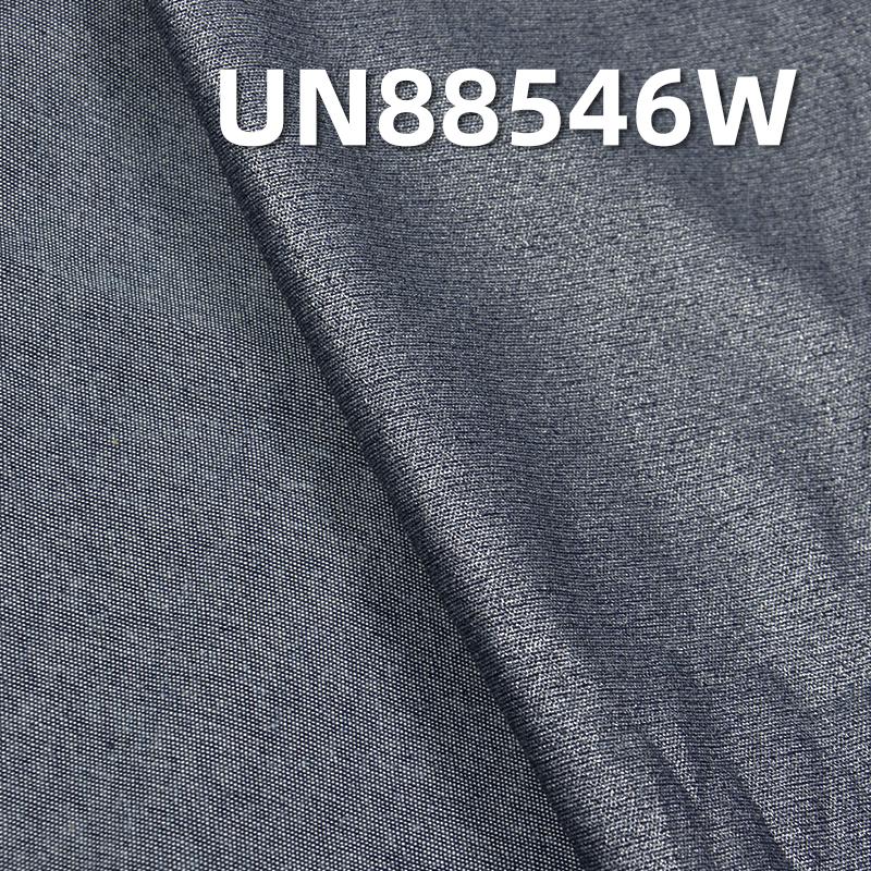"""Silver Denim Fabric 97% Cotton 3%Spandex Denim Twill Indigo Blue Denim 7.5OZ 54/56""""  UN88546W"""