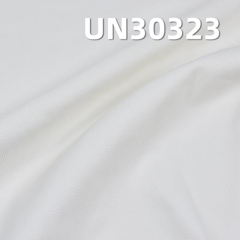 "Heavyweight Herringbone100%cotton Reinforced double herringbone fabric  For Jean 380g/m2 57/58"" UN30323"