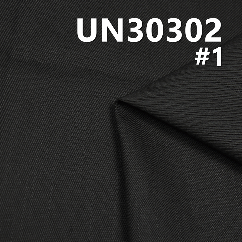 "Double Side Twill 100%Cotton Slub 2/2Twill Dyed Fabric 300g/m2 57/58"" UN30302"