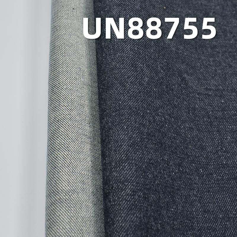 """14.5OZ heavyweight Dark Blue Indigo Denim 100% Cotton Slub Denim Twill Jean Fabric, Apparel Fabric, 59/60""""  UN88755"""
