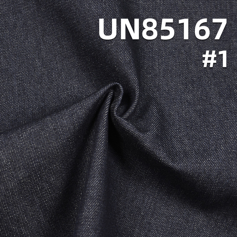 "Denim Fabric 100% Cotton Denim Twill 3/1 Twill 10.2oz 58/59"" UN85167"