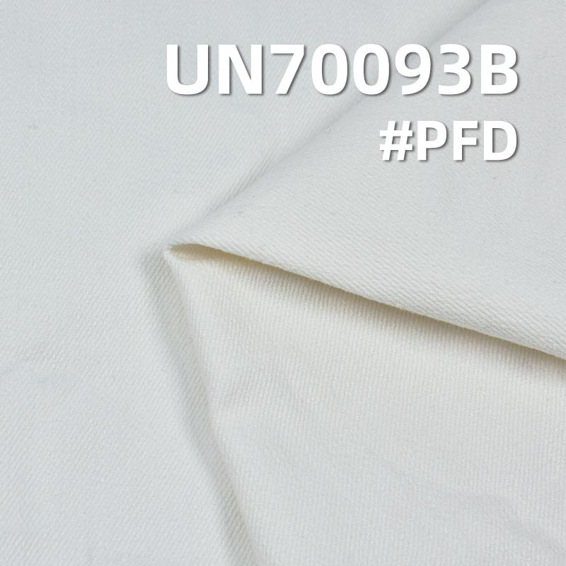 "Cotton  Spandex Fabric With Slub Supper Spandex 95% Cotton 5% Spandex  Dyed   Rain Twill With Brushing  3/1 Twill 380g/m2 54/55"" UN70093B"