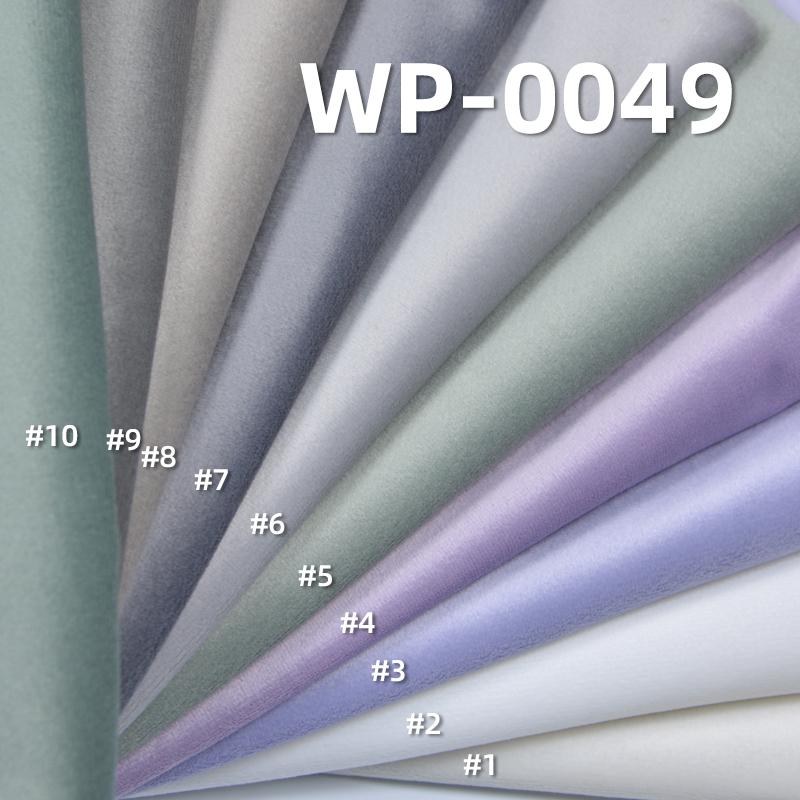 """100%Polyester Velvet 300g/m2 57/58"""" WP-0049"""