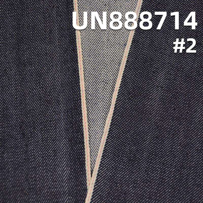 "Japanese selvedge denim 100% Cotton Slub Selvedge Denim Twill 3/1 Dark Indigo Blue DenimTwill  Denim Fabric 14.3OZ UN888714 32/33"""