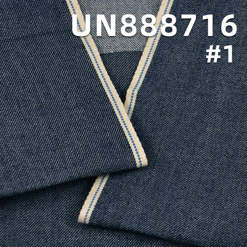 Selvedge Denim Indigo Blue Fabric 100% Cotton Slub Selvedge Denim Twill 2/1 Twill For Man Shirts UN888716