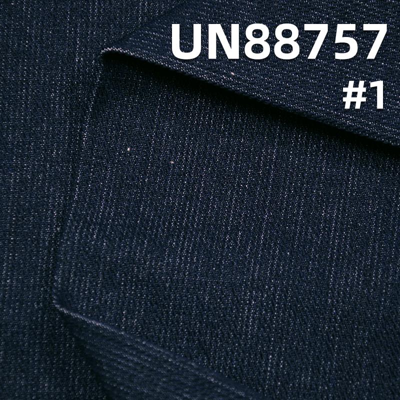 Dobby Denim Bedfordcord Denim100% Cotton Indigo Blue Denim For Jeans 10oz