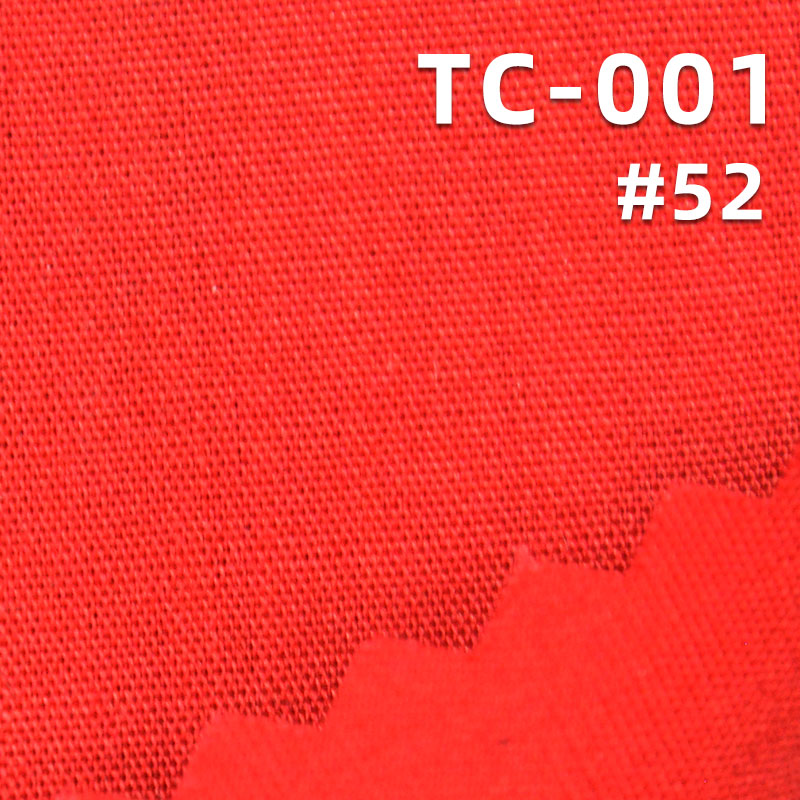 TC Poplin Fabric T/C Dyed Fabric 65%Polyester 35%Cotton  Water Repellen With Cire FinihshedTC-001