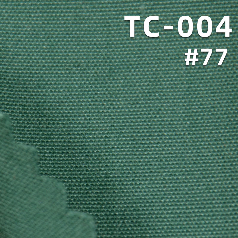 TC Canvas TC Poplin Dyed Fabric Water Repellent Fabric 65%Polyester 35% Cotton TC-004